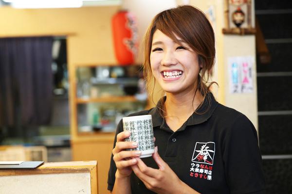 黒門ときすし / アルバイト / 勤務歴2年